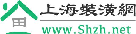 上海装潢网